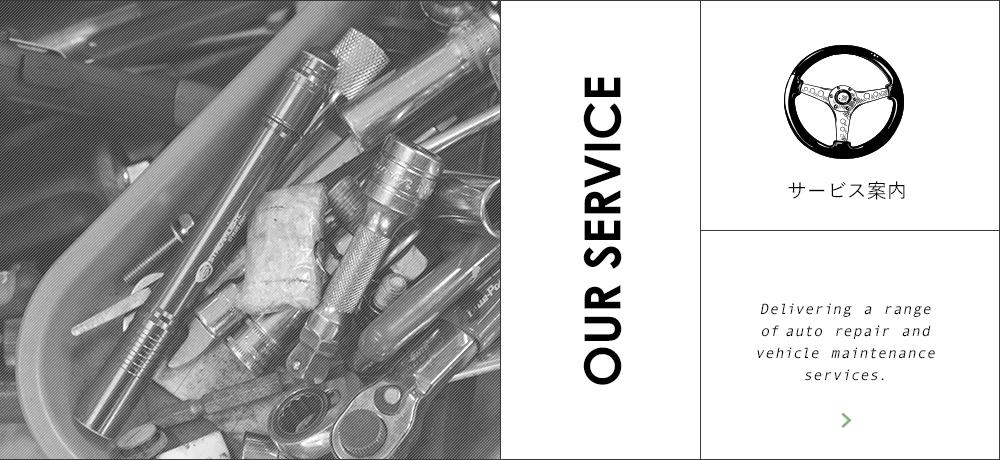 half_bnr_service