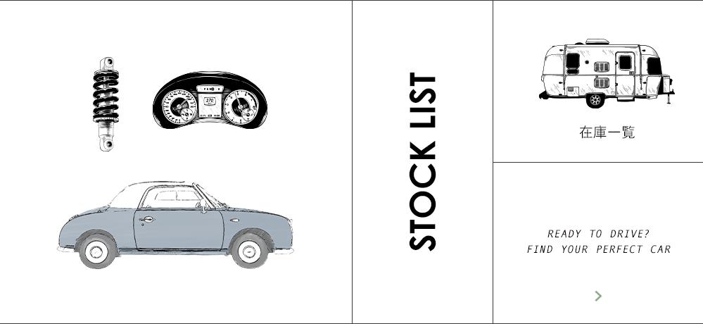half_bnr_stocklist